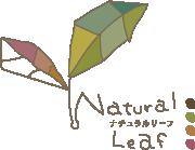 Natural Leaf ナチュラルリーフ
